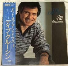 Dave Grusin Lp Vinyl record - $74.51