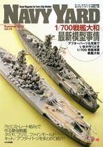 1/700 IJN BATTLESHIP YAMATO WARSHIP MODELING NAVY YARD MAGAZINE 14 JAPAN - $28.59