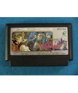 Dragon Quest IV (Nintendo Famicom FC NES, 1990) Japan Import - $6.83