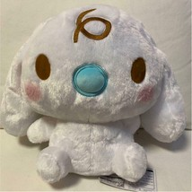 Cinnamoroll Milk BIG Plush doll Sanrio Furyu Prize NEW 30cm - $58.65