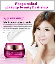 Bioaqua Mexican Daisy Essence Cream Moisturizing Brighten Face Cream Oil... - $9.98