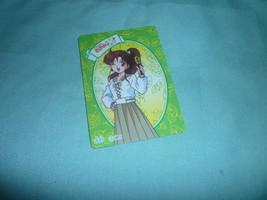 OFFICIAL JAPAN SAILOR MOON  VINTAGE REGULAR PLASTIC CEL CARD W  JUPITER - $8.00