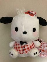 Pochacco Strawberry Diner Plush Doll SANRIO Furyu 8in Namco Limited - $45.59