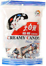 White Rabbit Creamy Milky Chewy Candy 6.3 oz  ( Pack of 3 ) - $18.85