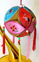 Vintage Satin Chinese Lantern Shape Christmas Ornament Embroidered - $19.79