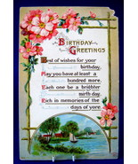 Postcard Embossed Birthday Divided 1910 Vignette Boat Antique Embossed G... - $12.00