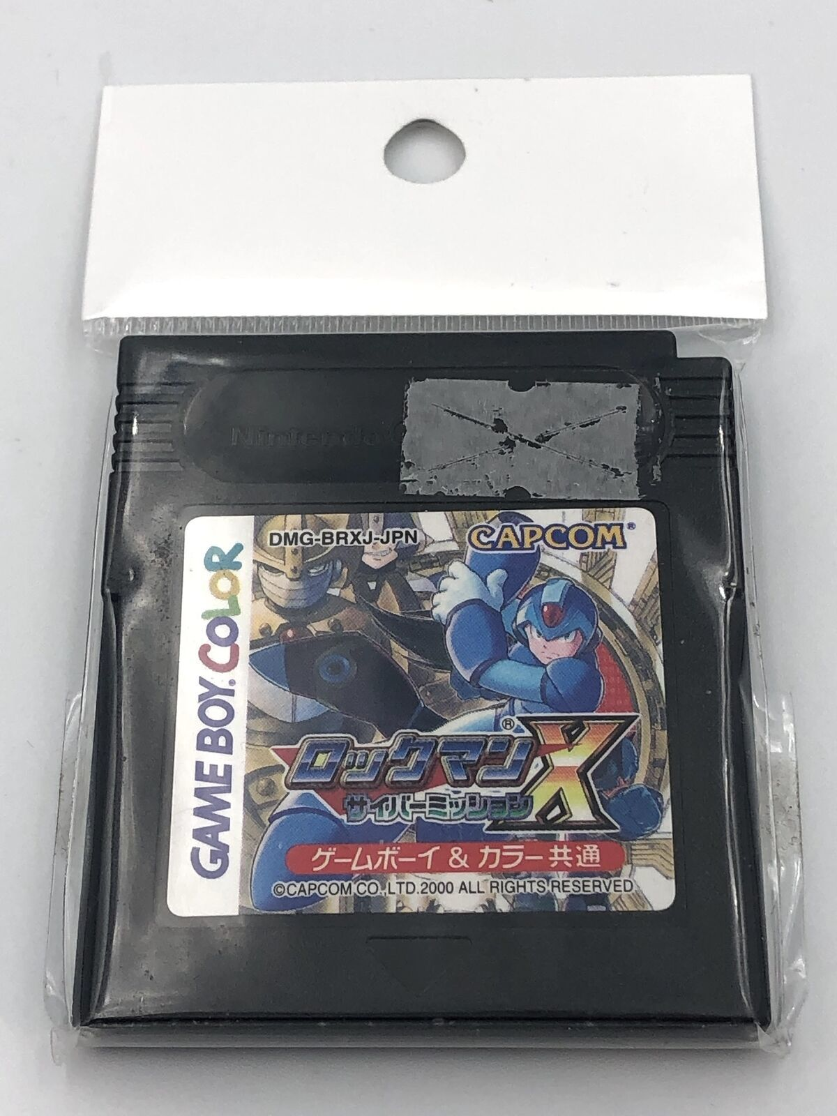 Primary image for Rockman X: Cyber Mission Nintendo Game Boy/Color Japan Mega Man Megaman X