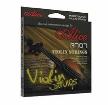Hihg Grade Violin Strings 3/4-4/4 Fiddle Strings, One Set