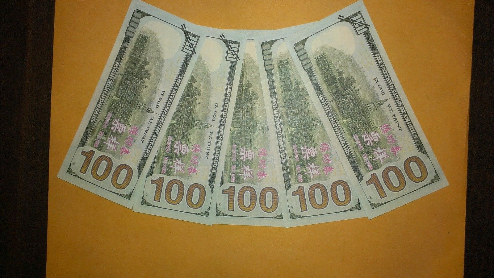 $500.00 Set Earliest Edition Banknotes. (5) USD100.0 Bills/set Perfect Gift !