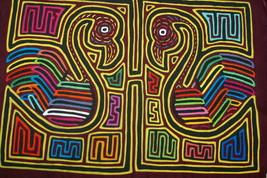 Kuna Abstract Mola Hand stitched Applique Folk Art Flamingo Bird Maze 10... - $66.49