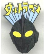 Ultraman, Logo and Head Japanese Action Hero Cloisonne Pin 1991 NEW UNUSED - $9.74