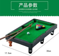 Mini Desktop Pool Table Children Billiard Table Kids Educational Toys Pa... - $14.10