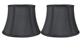 Urbanest Set of 2 Softback 7-inch by 10-inch by 7-inch Faux Silk Bell La... - $43.55
