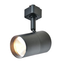 1-Light Black Integrated LED Mini-Cylinder Linear Track Lighting Head - $74.11