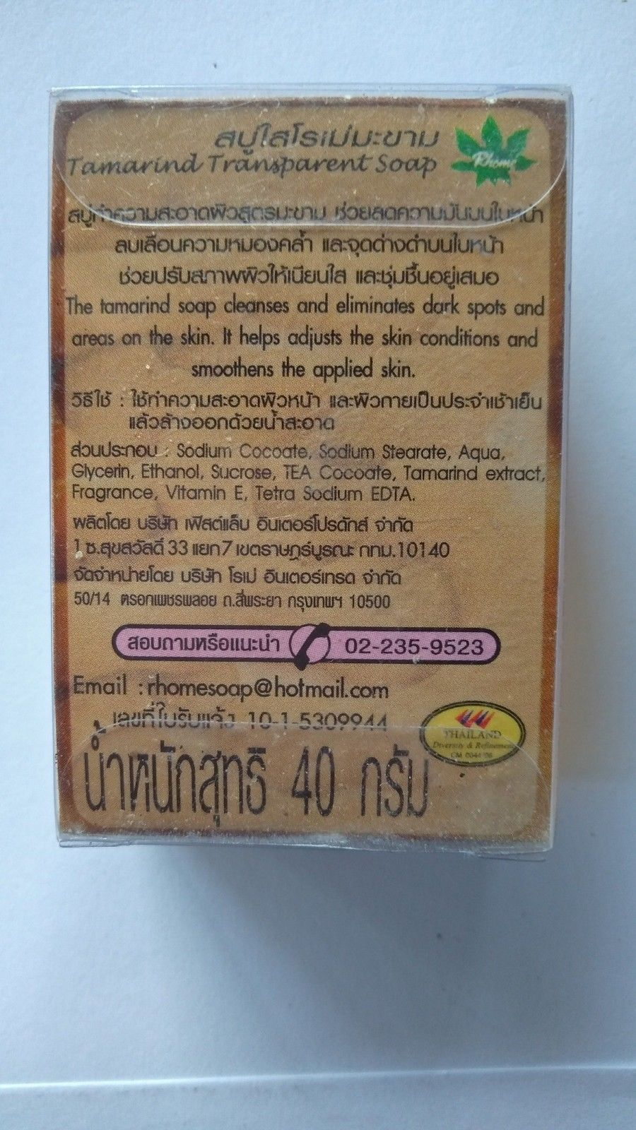 6x40g. Rhome Tamarind Transparent Soap Nourish Skin Reduce Dark Spots & Freckles