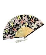 Handheld Folding Fan for Summer/Party, Pretty Gift, Bamboo Folding Fan - $16.22
