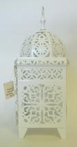 Ornate White Metal Domed Lantern Romantic Accessory or Wedding - $40.49