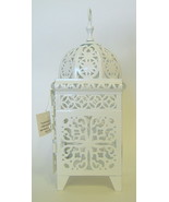 Ornate White Metal Domed Lantern Romantic Accessory or Wedding - $40.49