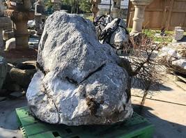Austrian Ornamental Rock - YO06020081 - $2,690.43