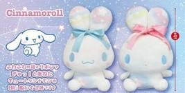 Cinnamoroll Tighten your ears BIG plush toys-Blue - $49.54