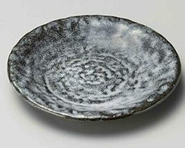 *Shizukuishi 16.2cm small dish set of 2 ash porcelain - $22.19