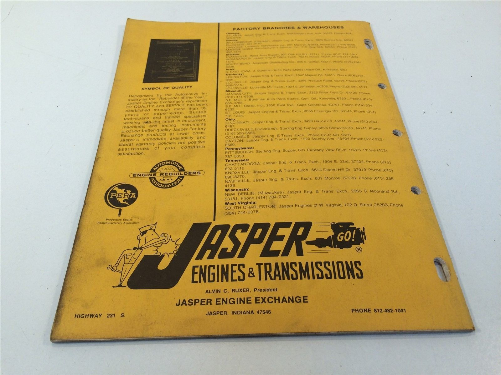 1981 Jasper Engines & Transmissions Factory Exchange JE-100-181