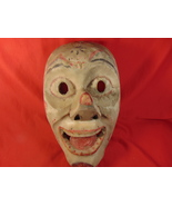 Vintage, Hand Carved, Life Size Mask. Resembles a Clown Face. American F... - $39.99