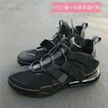Nike Air Edge 270 Men's Black Sneaker AQ8764-003 - $125.99