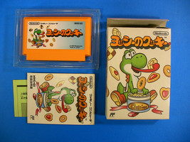 Yoshi's Cookie ~ Complete in Box (Nintendo Famicom FC, 1992) Japan - $14.17