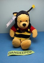 "Walt Disney Store And Parks Mini Bean Bag Plush Bumble Bee Winnie The Pooh 8"" - $11.87"
