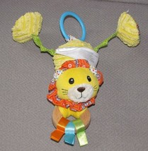 INFANTINO RIBBED LION BABY CLIP ON LINK RING TOY RATTLE WOOD WOODEN STUFFED - $19.79