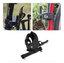 Bicycle Cycling Mount Water Bottle Holder Rack Clamp Beverage Cage AG6