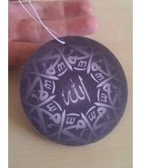 Islamic ALLAH Mohammed / Muhammad double sided design car Air Freshener ... - $5.95