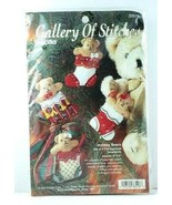 Vintage Bucilla Gallery of Stitches Holiday Bears Felt Applique Ornament... - $19.99