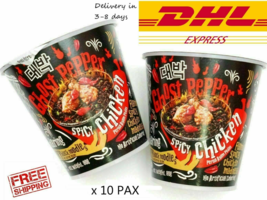 10 pcs x Mamee Instant Ramen Noodle Korean Ghost Pepper HOT SPICY CHICKE... - $87.00