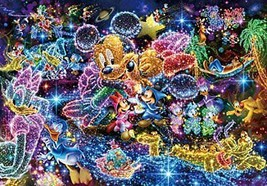 In 500-piece jigsaw puzzle Disney starry sky a wish ... tightly series [pure whi - $36.54