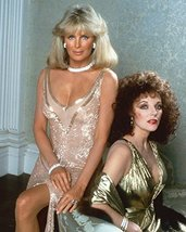 Dynasty Joan Collins Linda Evans Color 16x20 Canvas Giclee - $69.99