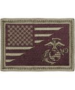US Flag American USMC Globe & Anchor Marines Olive Drab Patch Hook & Loop - $5.99