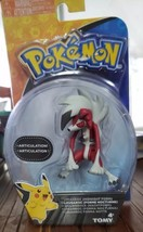 Pokemon LYCANROC (MIDNIGHT FORM)  ARTICULATION! Action Figure by TOMY - $6.99