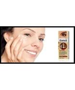 Balea VITAL Anti-Fatigue Eye Cream For Mature Skin Age 45 - 55+ 15 ml - $10.99