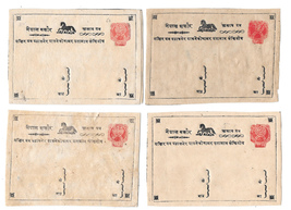4 Nepal Postal Stationery Cards 2 Paisa Horse Crossed Kukris c 1887 1903... - $52.00