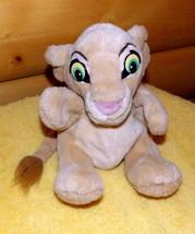 Disney Lion King NALA Plush Body Puppet African Jungle Cub Play Pal - $8.49