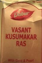 Dabur Vasant Kusumakar Ras With Gold & Pearl For Lower Blood Sugar - 10 ... - $17.12