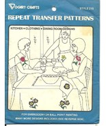 Repeat Transfer Patterns - Vogart Crafts - Style 215 Flowers - Combine S... - $1.03