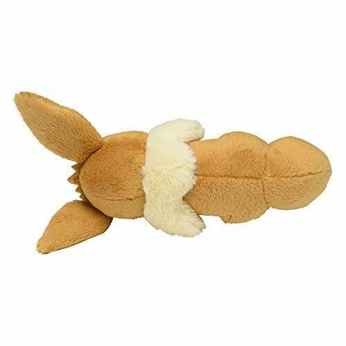 Pokemon Center Original Limited Stuffed Doll Sleeping Eevee Japan New