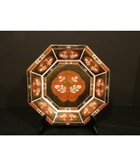Vintage Imari-Style Plate Red, Black, Gold 8 Sides 10 Inches - $7.49