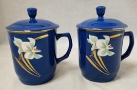 Blue Asian Coffee Mugs Set of 2 w Lid Gold Trim  Daffodils Tea Cups Flowers - $24.18