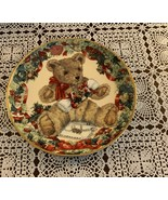 Franklin Mint Collectors Plate Teddys First Christmas Sarah Bengry 8 Inc... - $3.49