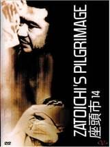 Zatoichi #14 Pilgrimage Blind Swordsman Japanese Classic DVD Shintaro K... - $19.99