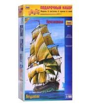 1/100 BRIGANTINE ENGLISH SEA SHIP Model ZVEZDA 9011 - $69.00